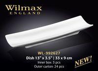Блюдо WILMAX WL-992627 (33 x 9 см)