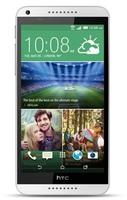 HTC Desire 816 (D816G) DUAL, белый