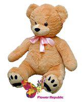 купить Медведь Данила -  95 см в Кишинёве