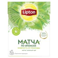 Чай Lipton Matcha, 20 пак.