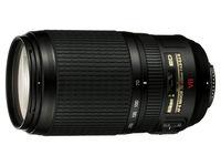 NIKON 70-300mm AF-S f/4,5-5.6D ED VR, чёрный