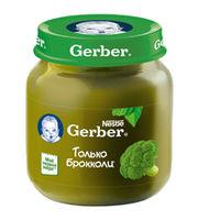 Gerber пюре из брокколи 4+мес. 130г