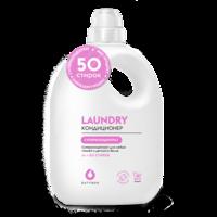 DutyBox Laundry Balsam pentru rufe superconcentrat 1000 ml