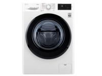 Washing machine/fr LG F4M5TS6W