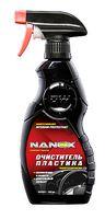Очиститель пластика, нанотехнология Nanotechnology, NX5264