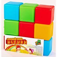 Кубики Цветные 9 шт