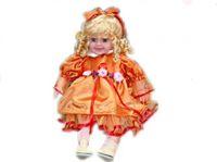 Кукла JU - 994