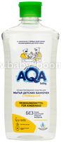 81.08 Aqa Baby Концентрированное средство для мытья ванночек с ромашкой 500мл 892247