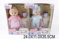 Кукла фунциональная