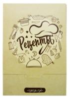 Рецепты-открытки от mama.md