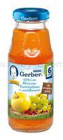 Gerber сок яблоко-виноград-шиповник 175мл.(6+)
