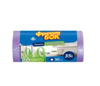 Пакеты для мусора с ручками Фрекен Бок, 35 л, 30 шт.