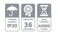 купить LED (8Wt) NLP-R1-18W-R220-840-WH-LED в Кишинёве