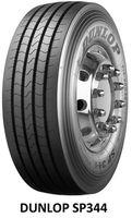 Шина 385/65 R22,5 (SP 346) Dunlop п/о