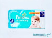 Scutece PAMPERS JUMBO Junior 5 N60 (11-18kg)
