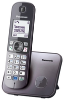 Dect Panasonic KX-TG6811UAM, Metallic Grey