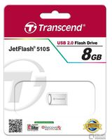 Flash Drive Transcend JetFlash 510 Silver 8Gb