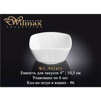 Емкость для закусок WILMAX WL-992425