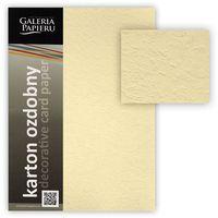 ARGO Картон GPAPIERU Leather A4, 230г/м2 кремовый