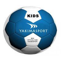 Детский футбольный мяч из пены Yakimasport 100136