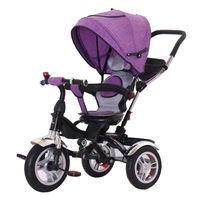 Babyland Tрехколесный велосипед VL- 229