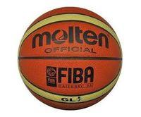 мяч баскет Molten Junior N5 GL5