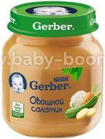 """Gerber Пюре """"Овощной салатик"""" 130 гр. (5+)"""