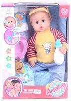OP Д02.156 Кукла с аксессуарами (38 см.)