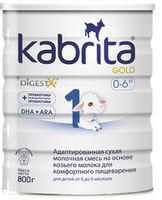 Кabrita Gold 1 смесь на основе козьего молока, 0-6мес. 800 г