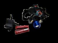 Lanternă frontală cu acumulator și baterii (4200mAhx2 buc)