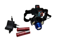 Налобный фонарь с аккумулятором и батарейками (4200mAhx2шт)
