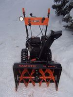 Снегоуборщик Kamoto ST6565E