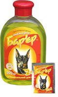 """Шампунь""""Барьер""""антипаразитарный универсальный для собак 300мл"""