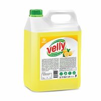 Lichid pentru spălarea vaselor Velly 5000gr lămâie
