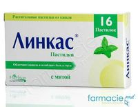 Linkus pastile N16 menta