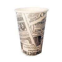 Одноразовые стаканчики бумажные 330мл