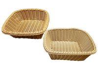 Корзинка для хлеба плетеная квадратная 23X23X8cm