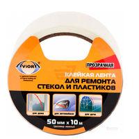 Лента для ремонта стёкол и пластька Aviora 50mmx10m