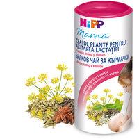 Чай для повышения лактации Hipp, 200 г