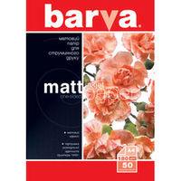 A4   Magnetic Matt Inkjet Paper 20p, Barva