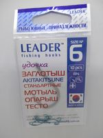 Крючки LEADER Заглотыш №6, 10шт