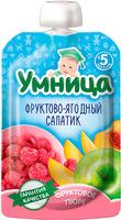 Умница пюре фруктово-ягодный салатик, 5 месяцев, 100 г