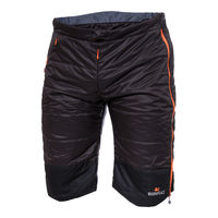 Шорты Warmpeace Rond Padded Shorts, 4406