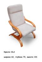Кресло OLA