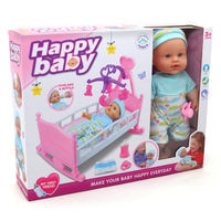 Кукла пупс Happy Baby 33 см