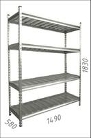 купить Стеллаж оцинкованный металлический Gama Box  1490Wx580Dx1830 Hmm, 4 полки/МРВ в Кишинёве