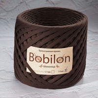 Bobilon Medium, Hot Chocolate