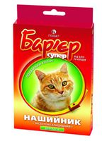 Ошейник «Барьер - супер» инсектоакарицидный для кошек - 35 см