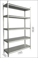 Стеллаж металлический с металлической плитой Gama Box 1195Wx580Dx1830 Hмм, 5 полок/MB