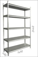 купить Стеллаж металлический с металлической плитой Gama Box 1490Wx480Dx2440H мм, 5 полок/MB в Кишинёве